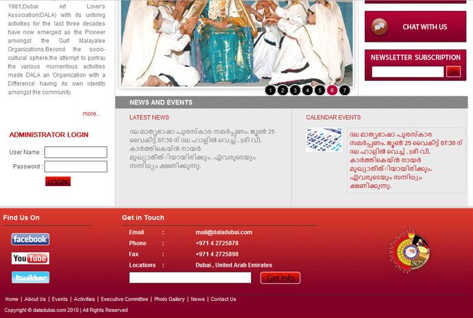 Dubai Art Lovers Association