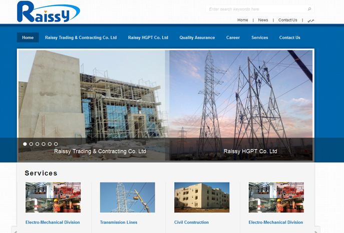Raissy Co. Ltd.